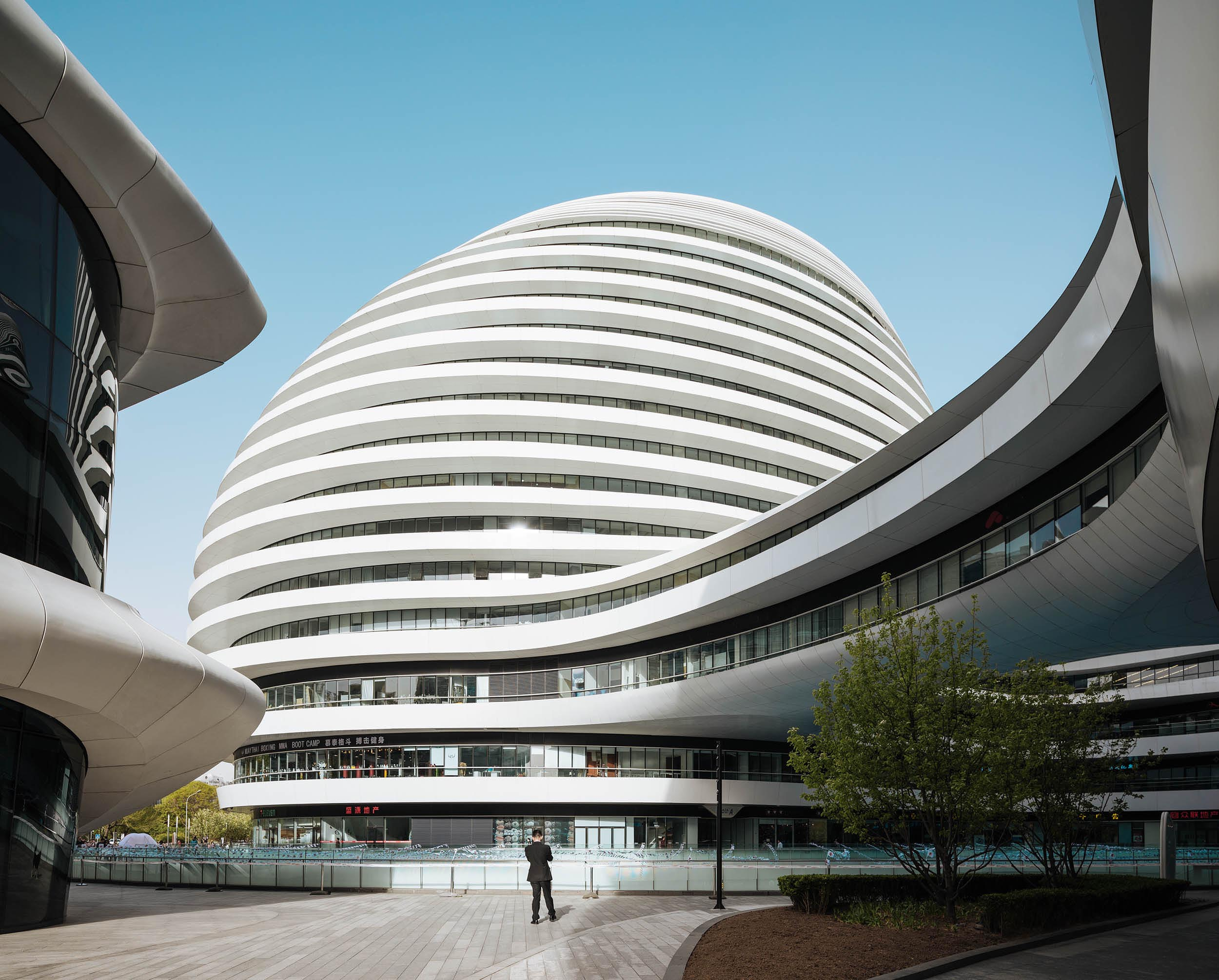 galaxy-soho-building-zaha-hadid-beijing-peking-china